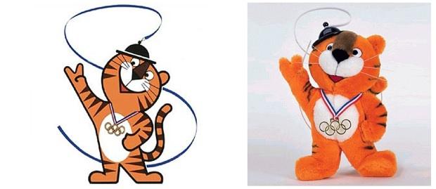 Seoul Olympics mascot