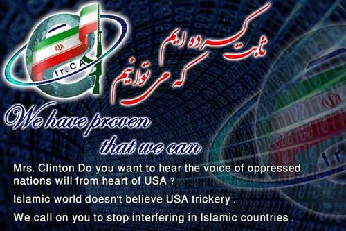 Iranian Cyber Army hack of VOA sites