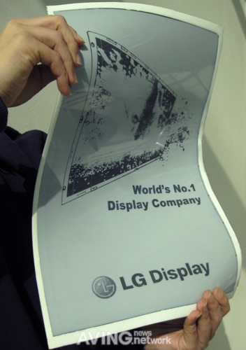 LG enewspaper display