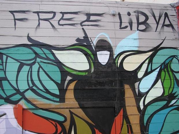 Free Libya graffiti
