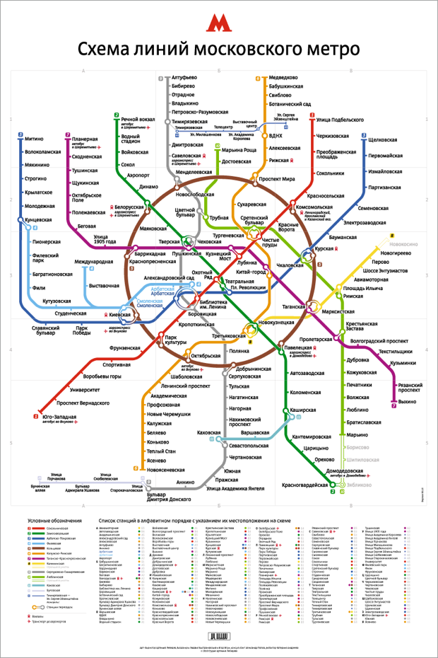 Lebedev Moscow map
