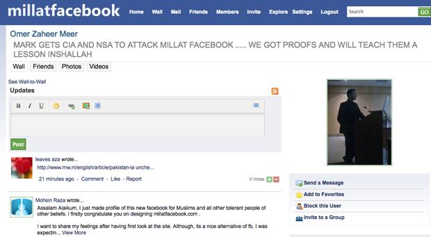 MillatFacebook