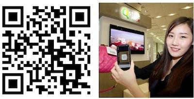 NFC QR code