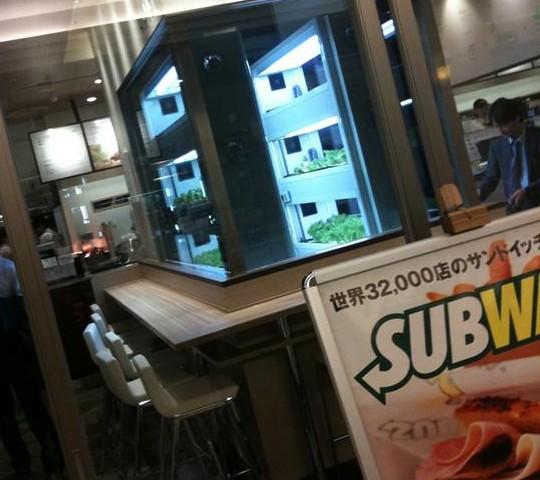 Tokyo Subway shop