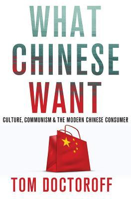 The Unique Cultural Challenges Of Marketing To China's New Middle Clas