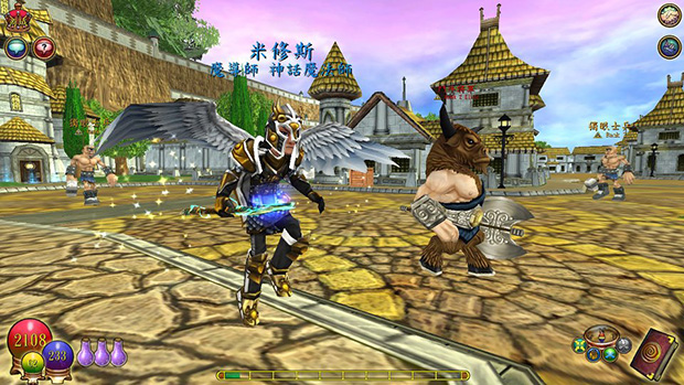 Wizard 101 China