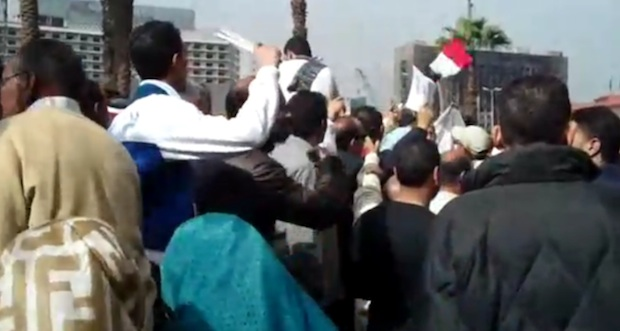 YouTube Egypt